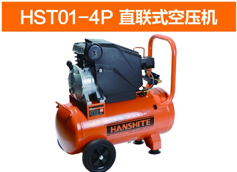 HST01-4P直联式空压机